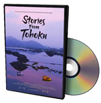 stories from tohoku dvd